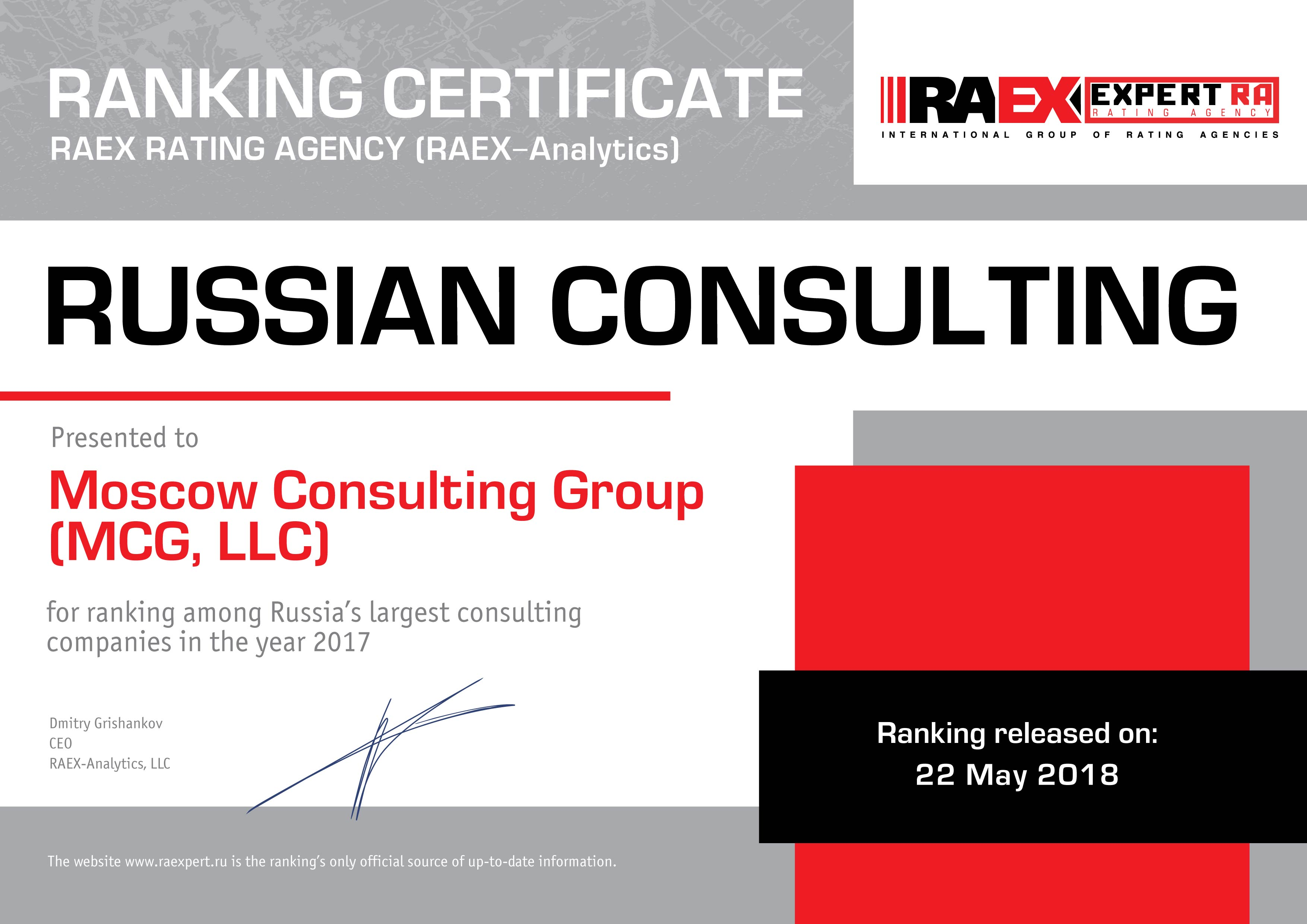 Moscow Consulting Group